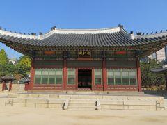 2014秋、韓国旅行記28(5):10月29日(4):ソウル、徳寿宮、徳弘殿、咸寧殿、静観軒