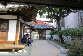 2014秋、韓国旅行記28(9):10月29日(8):ソウル、北村韓屋村、北村文化センター、仁村先生故居