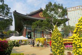 2014秋、韓国旅行記28(13):10月30日(2):ソウル、安国駅へ、大韓仏教総本山・曹渓寺、花飾り