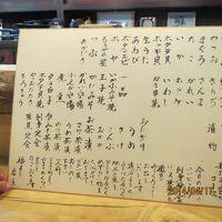 2014年春の日本紀行 (4) いざ東北! 気仙沼→金沢→富山 魚魚魚