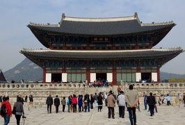2014秋、韓国旅行記28(18):10月30日(7):ソウル、景福宮、勤政殿、勤政門、禁川、興礼門、光化門、警護訓練