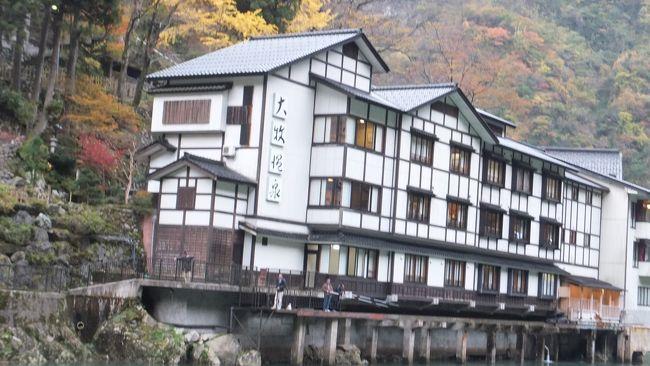 「船でしか行けない秘境の一軒宿:大牧温泉」に宿泊した富山の旅②~「庄川水記念公園」で遊んで、いよいよ秘境の湯「大牧温泉」に上陸します