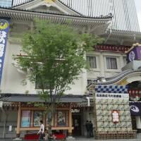 14年春の日本紀行 (7) 最後は東京で食べて食べて食べて