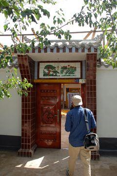 2013年中国新疆放浪記050・敦煌散策…その04・今は亡き敦煌の老朋友を訪ねて・・・