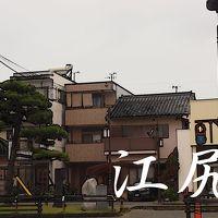 「東海道五拾三次」を歩く  十九、江尻 ~ 府中