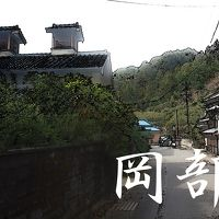 「東海道五拾三次」を歩く  二十二、岡部 ~ 藤枝