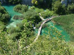 きみは美しすぎるプリトヴィッツェ湖群国立公園