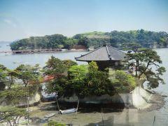 東京から‥ぐるっと1500キロの旅・その1.日本三景「松島」散策。