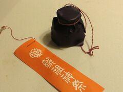Japan 小平グリーンロード 都立薬用植物園 2014 薬祖神祭り ~ミツバチばあやの冒険~