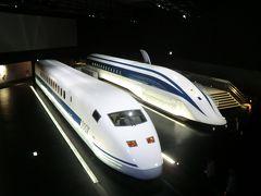 東京から‥ぐるっと1500キロの旅 その3 ~夢と想い出のミュージアム~リニア鉄道館見学
