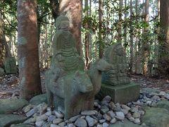 《東京から日帰り》#21 和歌山県 熊野三山
