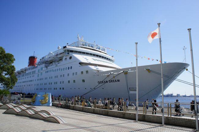 地球一周の旅で使われるオーシャンドリーム号の見学会<br />予約制です<br />http://www.pbcruise.jp/openship/<br />日本6都市で行われていて今年分は受付終了してますが来年も多分同じようにあるんじゃあないでしょうか<br /><br />自転車で行ってきましたが近くに大きな駐車場があったので名古屋港は車で行っても多分大丈夫<br />まぁ色々言われるピースボートですが初のクルーズ船見学は楽しかったです