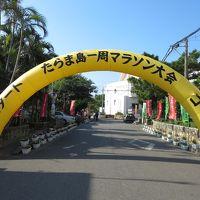 2014たらま島一周マラソン大会 走ってきたさ~!(10kmだけどさ~)