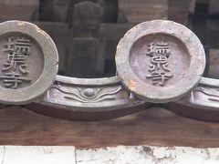 「船でしか行けない秘境の一軒宿:大牧温泉」に宿泊した富山の旅④~木彫りの里「井波」を歩きます