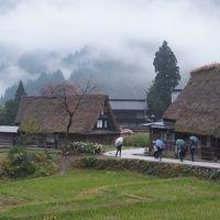 「船でしか行けない秘境の一軒宿:大牧温泉」に宿泊した富山の旅�〜最後は世界遺産「五箇山」です。今年もまた、雨でした・・・。