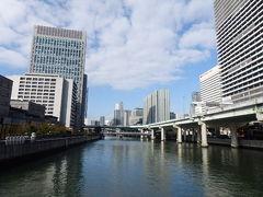 日本の旅 関西を歩く 大阪市の大江橋、茶屋町周辺