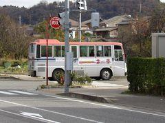 まちなか循環バス あべっ車に出会いました(新潟県村上市)