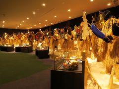 津軽出羽の紅葉・・男鹿半島の寒風山~なまはげ館・伝承館・真山神社~入道崎をめぐります。