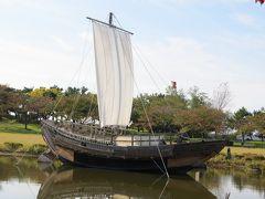 津軽出羽の紅葉・・北前船の記憶、酒田をめぐります。