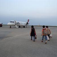 大分空港~伊丹空港◆2014年7月・スヌコミュ仲間との湯布院&阿蘇の旅≪その13・最終章≫