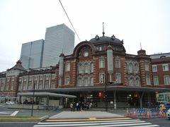 ★2014.11東京★1泊2日(東京ステーションホテル)