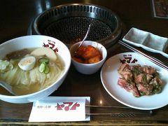 一関・焼肉冷麺・ヤマト