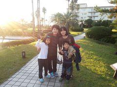 実家の母と子供たちと一緒にした済州島旅行