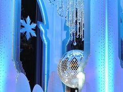 ☆☆丸の内 Bright Christmas 2014☆☆ ~TIMELESS STORY ここから始まる、終わらない物語~ と丸の内イルミネーションとKITTEホワイトツリー