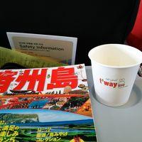 2014秋 思いつきLCCツアー済州島2泊3日① 済州への移動とロッテシティホテル(1日目 昼)
