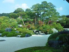 世界に誇れる庭園    IN 足立美術館