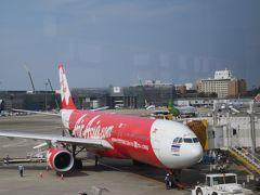 タイ・エアアジアXで行くバンコク1泊3日