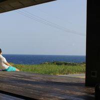 ワンスイート古宇利 1.サトウキビ畑に囲まれて過ごす秋の沖縄