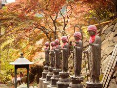 神奈川紅葉スポット大山阿夫利神社下社