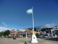 日本から飛行機を乗り継いでウシュアイア到着、世界の果て号とマルティアル(マーシャル)氷河