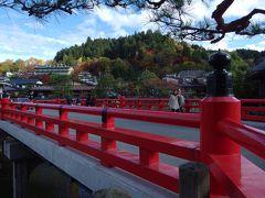 冬はすぐそこに!上高地、奥飛騨温泉、高山を行く③ー飛騨の小京都!高山をぶら~りお散歩!