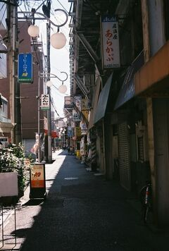 大阪・阿倍野 昭和エレジーな美章園・高架下住宅をぶらぶら歩き旅