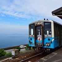 ぶらり愛媛旅~日本一海に近かった駅、下灘駅と蛇口から出るポンジュースを求め~