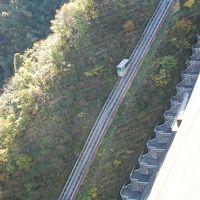 宮ヶ瀬ダムの豪快な放流とインクラインに乗車(神奈川)