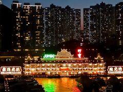 あぁ愛しの香港 ~ HONG KONG カオスの香りいっぱいのこの街へ(総集編)