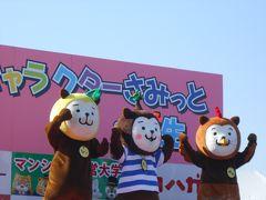 2014羽生・世界キャラサミットとスカイツリー・浅草散歩!