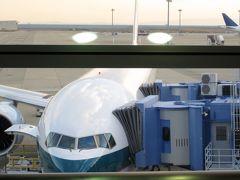 2014秋、台湾旅行記10(1):11月18日(1):出発、セントレア国際空港から台湾桃園国際空港へ