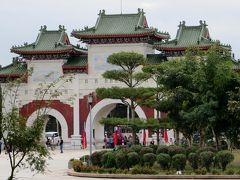 2014秋、台湾旅行記10(4):11月19日(2):台北、忠烈祠の衛兵交代儀式、故宮博物院へ