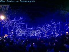 青の洞窟 中目黒 / Blue Grotto in Nakameguro TOKYO
