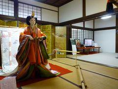 秋の京都ひとり旅③~今宮神社&和宮ゆかりの百々御所「宝鏡寺」~