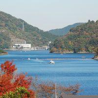 秋色の宮ヶ瀬湖畔を訪ねて(神奈川)