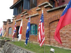 2014秋、台湾旅行記10(7):11月19日(5):淡水、紅毛城、イギリス領事館、漁人碼頭