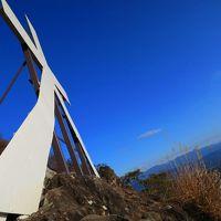 【大】へ - 切り立つ崖を登り、死の危険と対峙する瞬 - 屏風・鎖・奇岩 …天狗の山・妙義