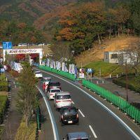 福知山マラソン2014 秋の丹波路を走る(大会前日編)