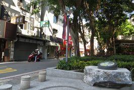 2014秋、台湾旅行記10(13):11月20日(5):台北、中正記念堂、永康街、マンゴー・アイス、担仔麺