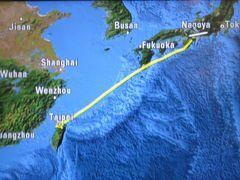 2014秋、台湾旅行記10(20:完):11月21日(2):帰国、台湾桃園国際空港からセントレア国際空港へ
